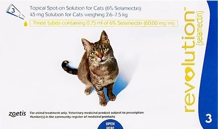 猫用 レボリューション